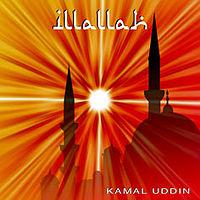 Surah Ar-Rahman by Kamal.mp3