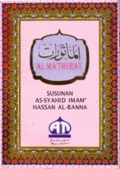 al-mathurat.pdf