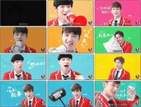 KFC_Chanyeol.mp3