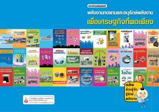 Handbook-technology.pdf