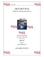 Surgery Library Abdominal_pain_Final