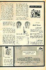 samir 0435 - 09.08.1964.cbr