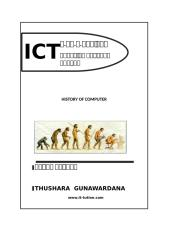 coverpage_ictbasic_concept.doc
