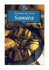 Livre recette de samira spécial pommes de terre.