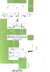 qabd.pdf