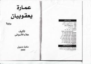 y3q_irt.pdf