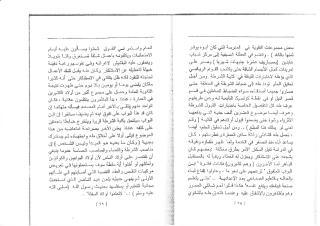 y3q_ures.pdf