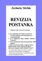 zecharia sitchin - revizija postanka.pdf